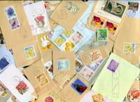 JAPAN. Commemoratives only, primarily 84Y values . (JPN-1 UNTRIMMED on larger paper than I like.) AS IT COMES ≈ 75 STAMPS/OZ . Received APR 2021