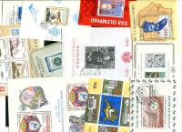 "WORLD: 300 World Souvenir Sheets (mostly European). Mint and Used mixed, good variety seen. NOT all ""JUNK"" countries!  Received  JAN 2020"